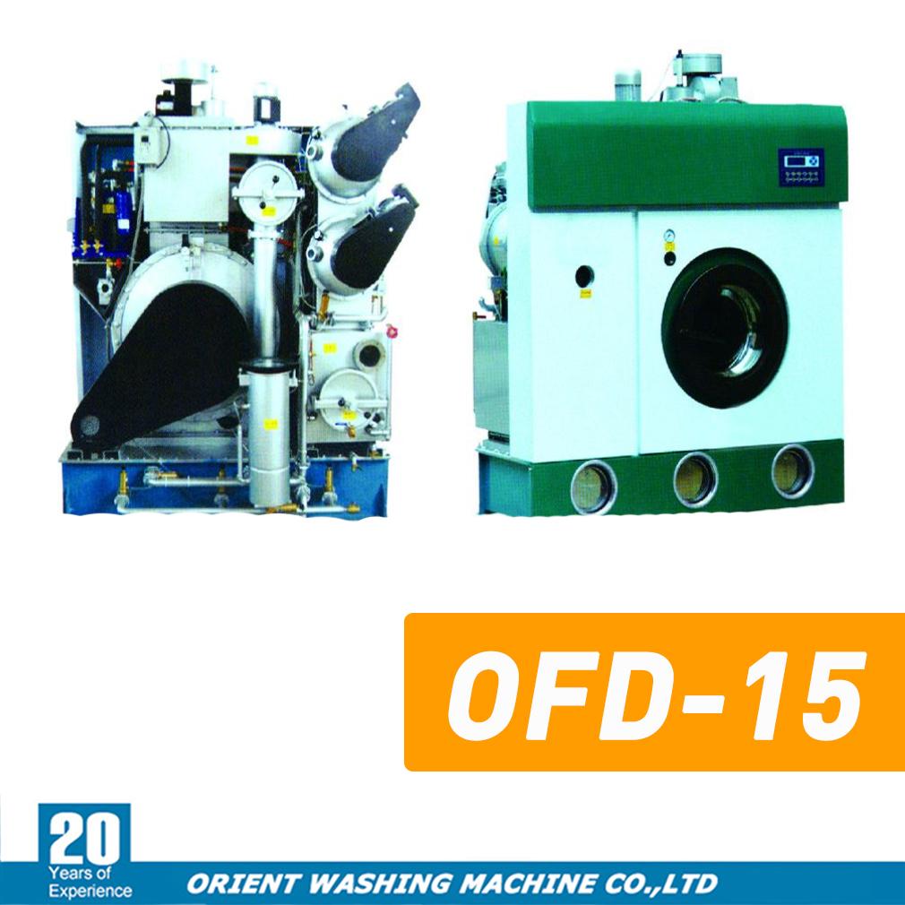 máy giặt chăn công nghiệp